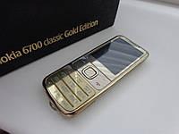 """Мобильный телефон Nokia 6700 Gold 2.2"""" 960мАч 5мп"""
