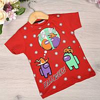 Детская футболка, трикотаж, для мальчика раз. 1-8 лет (4 ед. в уп)