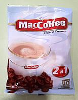 Кавовий напій Maccoffee 2 в 1 без цукру 10 пакетиків, фото 1