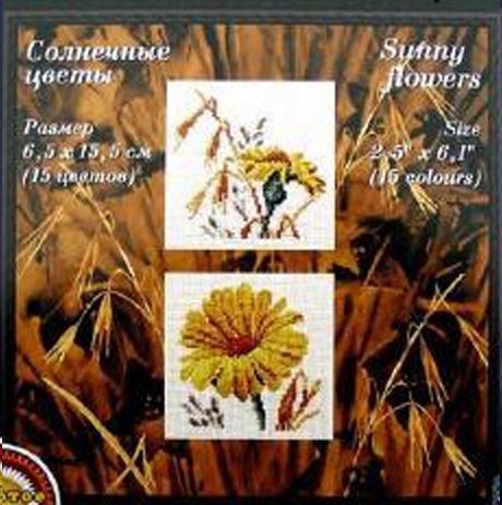 Набор для вышивания Золотое руно Солнечные цветы (ЦП-004)