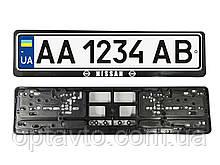 Рамка под номер NISSAN (Ниссан) Номерная рамка под номера автомобиля. Возможна любая ваша надпись под заказ!