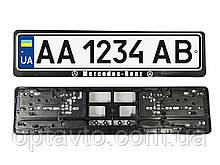 Рамка под номер Mercedes-Benz (Мерседес) Номерная рамка под номера авто. Возможна любая надпись под заказ!