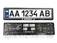 Рамка под номер RENAULT (Рено) Номерная рамка под гос номера авто. Возможна любая надпись под заказ!