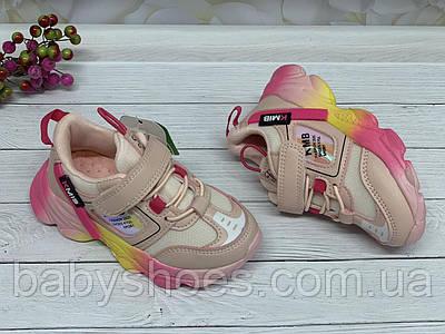 Кроссовки для девочки Kimboo  р.27-31. КД-618