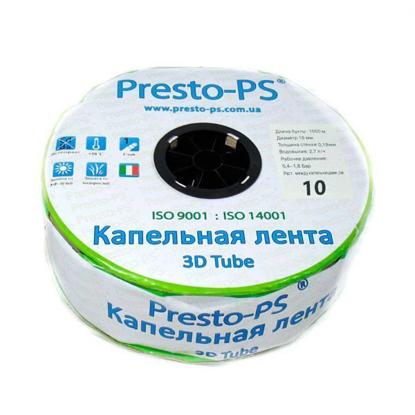 Крапельна стрічка Presto-PS эмиттерная 3D Tube крапельниці через 10 см витрата 2.7 л/год, довжина 1000 м (3D-10-1000)