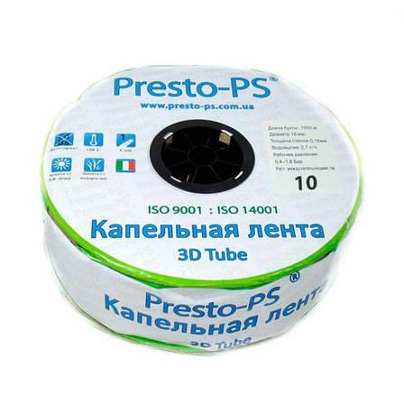 Крапельна стрічка Presto-PS эмиттерная 3D Tube крапельниці через 10 см витрата 2.7 л/год, довжина 1000 м (3D-10-1000), фото 2