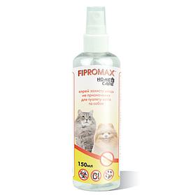 Спрей Fipromax (Фипромакс) HomeCare захист місць для котів і собак 100мл