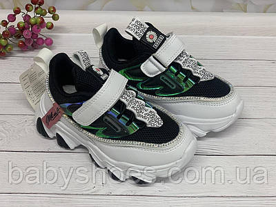 Кроссовки для девочки Jong Golf р.27-30, КД-631