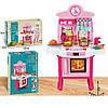Детская игровая кухня 3830-41 РАСПРОДАЖА!