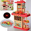 Детская игровая кухня  LIMO TOY 889-183        РАСПРОДАЖА