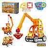 Детский магнитный  конструктор Limo Toy LT 6001 *****РАСПРОДАЖА*****