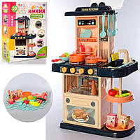 Детская игровая кухня  LIMO TOY 889-181     РАСПРОДАЖА