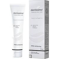 Зубная паста Pro-Whitening ТМ Dentissimo, 75 мл