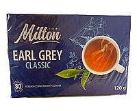 Чай чорний класичний з бергамотом Milton Earl Grey Classic 1 упак / 80 пакетів / 120 г