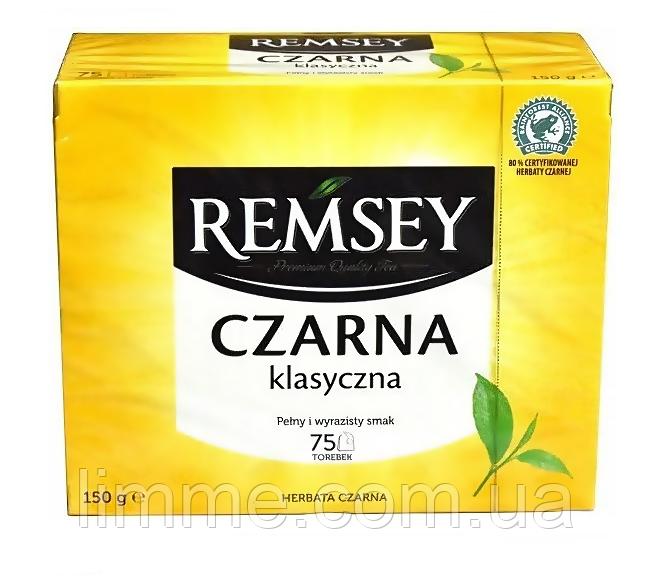 Чай чорний класичний Remsey Czarna Klasyczna tea 1 уп / 75 пакетів / 150 г
