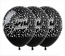 """Латексные воздушные шары черные Happy Birthday конфетти 12"""" (30 см) 10 шт"""