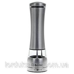 Млин електрична для солі і перцю Suhini SH-PG-002