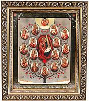 Ікона «Горній Єрусалим» (багет)