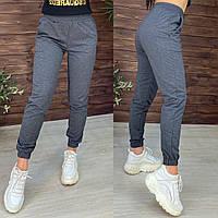 """Молодежные женские спортивные штаны брюки джоггеры """"Кери"""" - размеры S,M,L,XL, разные цвета"""