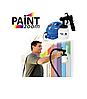 Краскопульт Paint Zoom (Пейт зум),пульверизатор электрический краскораспылитель  Paint Zoom, фото 6