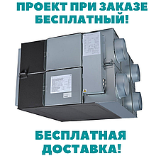 Приточно-витяжна вентиляційна установка Lossnay LGH-150RX5/RVX