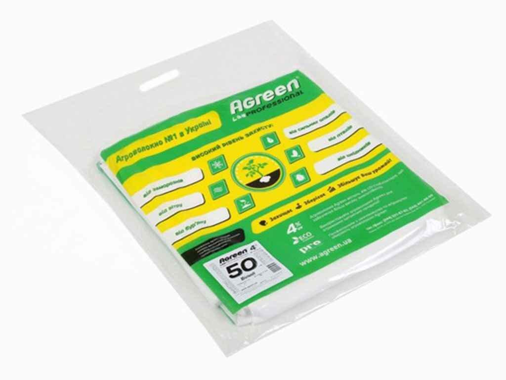 Агроволокно в пакеті П-50 (3,2х10) ТМ AGREEN