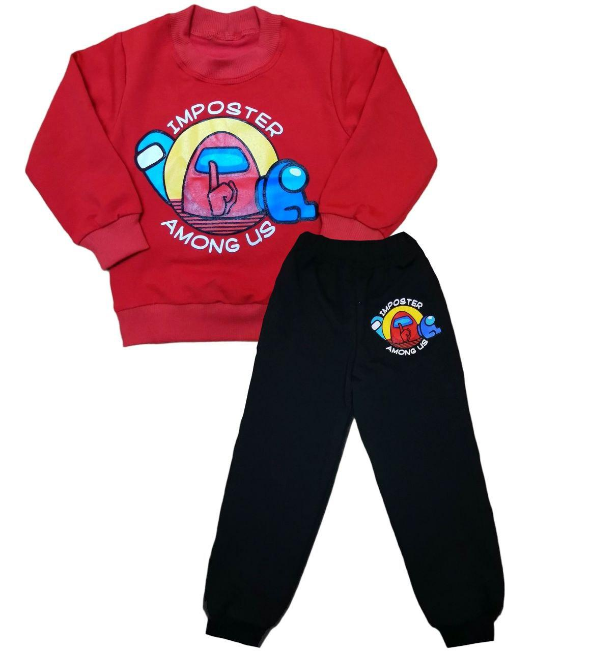 Дитячий костюм для хлопчика Among Us двунитка