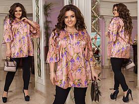 Нарядный комплект из блузки и брюк, Стильный деловой женский брючный костюм двойка больших размеров блузка+