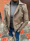 Мужская кожаная куртка-косуха, фото 3