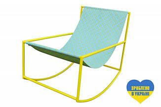 Кресло-шезлонг CRUZO металл желтый / голубой