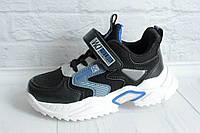 Легкі кросівки на хлопчика тм Tom.m, р. 33,34,35,36,38, фото 1