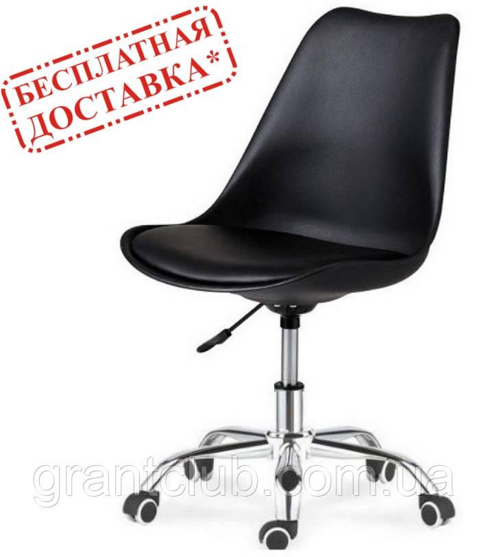 Кресло на колесах Астер черный экокожа (бесплатная доставка)