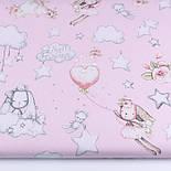"""Лоскут ткани """"Большие кролики с шариком-сердечком"""" серо-розовые на розовом №3424а, фото 2"""