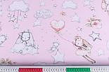 """Клапоть тканини """"Великі кролики з кулькою-сердечком"""" сіро-рожеві на рожевому №3424а, фото 3"""