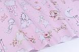 """Лоскут ткани """"Большие кролики с шариком-сердечком"""" серо-розовые на розовом №3424а, фото 4"""