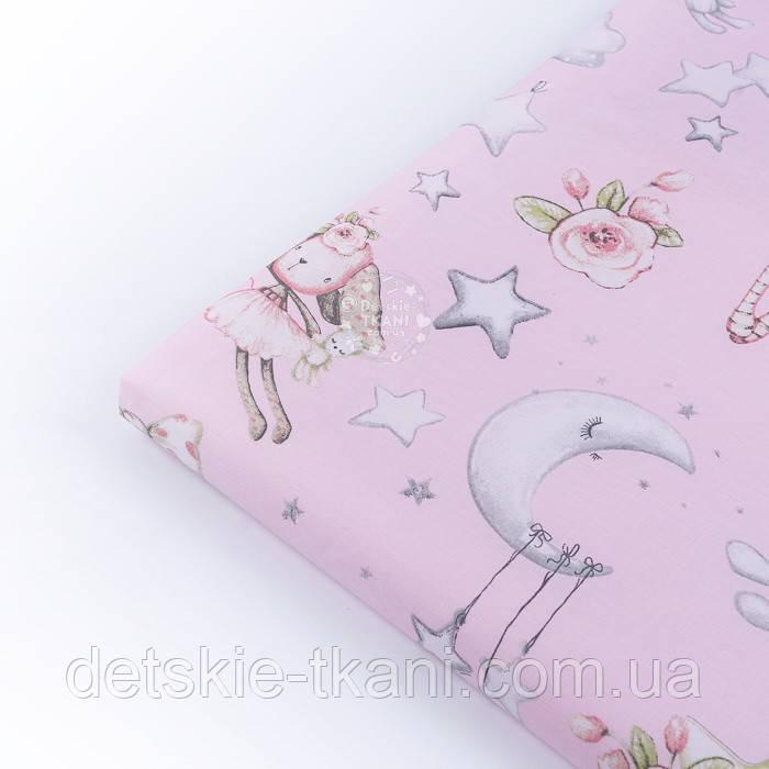 """Лоскут ткани """"Большие кролики с шариком-сердечком"""" серо-розовые на розовом №3424а"""