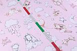 """Лоскут ткани """"Большие кролики с шариком-сердечком"""" серо-розовые на розовом №3424а, фото 5"""