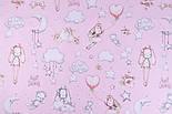 """Клапоть тканини """"Великі кролики з кулькою-сердечком"""" сіро-рожеві на рожевому №3424а, фото 6"""