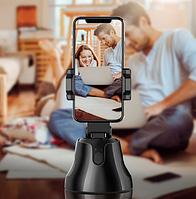 Смарт - штатив тримач для блогерів з датчиком руху Apai Genie The Smart Personal Robot - Cameraman