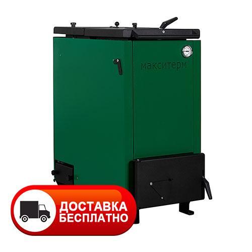 Шахтный котел Макситерм Шахта Люкс 30 кВт длительного горения 4 мм