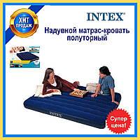 Матрас Надувной Полуторный Intex Интекс синий велюровый 137х191