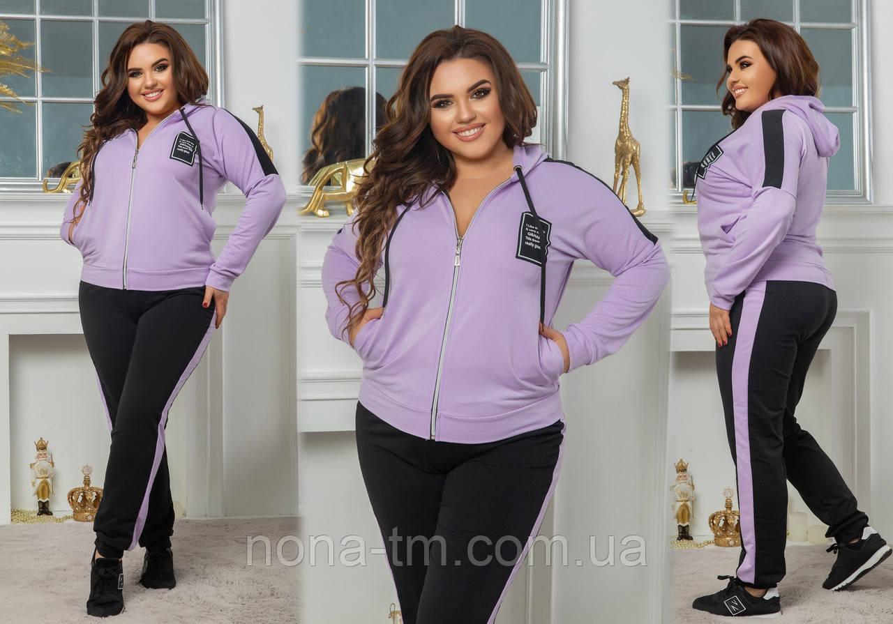 Спортивний костюм жіночий якісний великого розміру