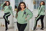 Спортивний костюм жіночий якісний великого розміру, фото 2