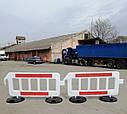 Дорожные ограждения барьеры сигнальные, фото 5