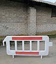 Дорожные ограждения барьеры сигнальные, фото 6