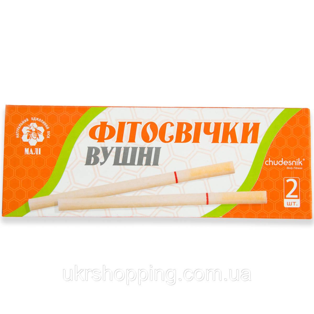 """Фітосвічки для вух малі """"Сhudesnik"""" фітоворонки воскові вушні, свічка для видалення пробки вуха (ушные свечи)"""
