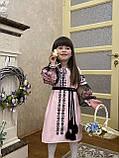 Рожева вишита сукня для Ваших солодких донечок, фото 5
