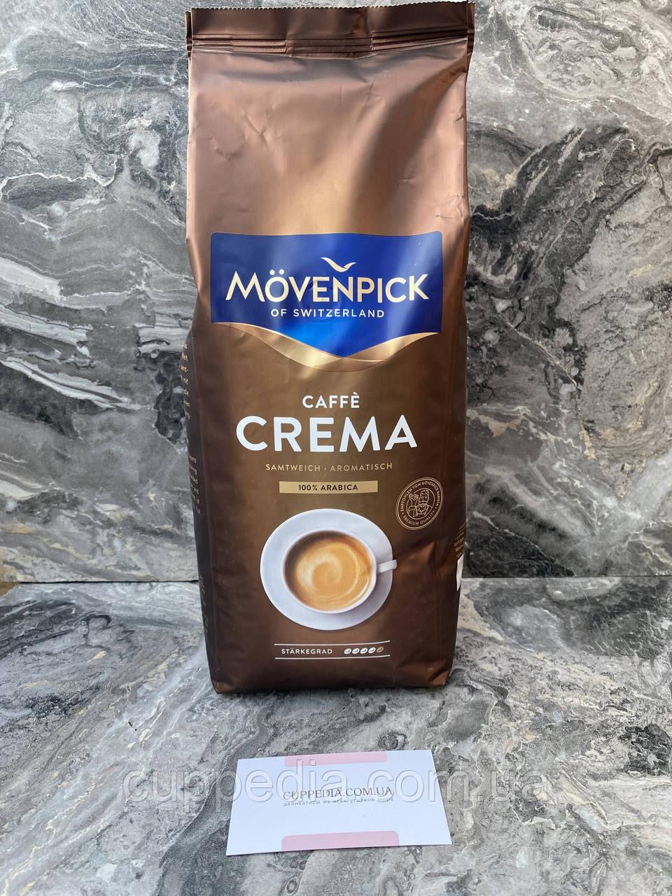 Кофе в зёрнах Movenpick Caffe Crema 100 % Арабика 1 кг