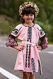 Рожева вишита сукня для Ваших солодких донечок, фото 8
