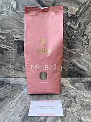 Кава в зернах JJ DARBOVEN Eilles № 1873 beerig-fein 500 грм